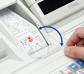https://www.towa-hyogo.co.jp/register/nr-3100a/receipt-change02.png